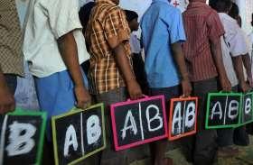 A, B, C, D को लेकर कर्नाटक सरकार का क्रांतिकारी बदलाव, जानिए क्या है...
