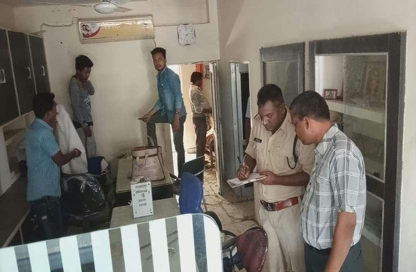 6 करोड़ की धोखाधड़ी करने वाले चिटफंड कंपनी के खिलाफ पुलिस ने शुरू की कार्रवाई, सील किया गया दफ्तर