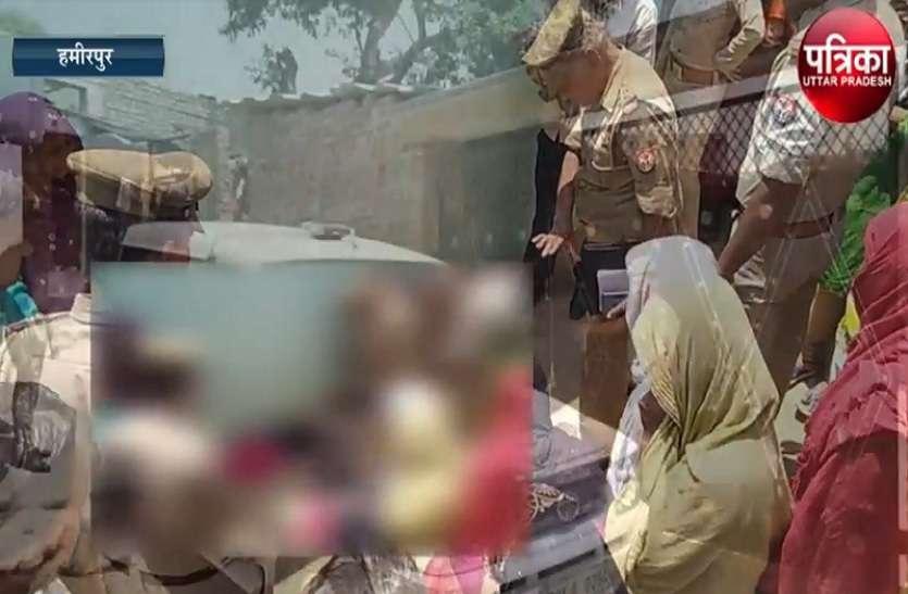Video : बहन के देवर से शादी की जिद पूरी न होने पर की आत्महत्या