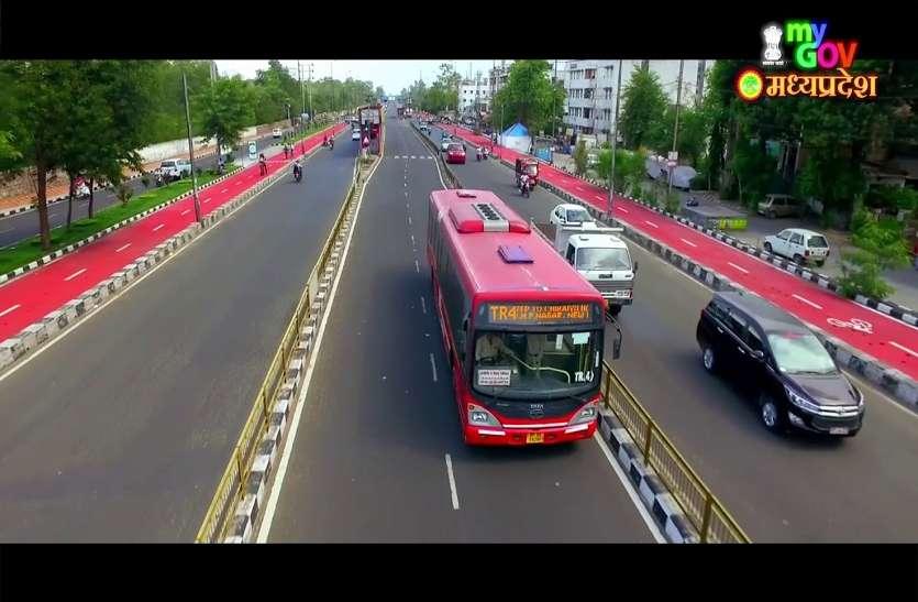 भोपाल का नया बिजनेस हब बन रहा होशंगाबाद रोड
