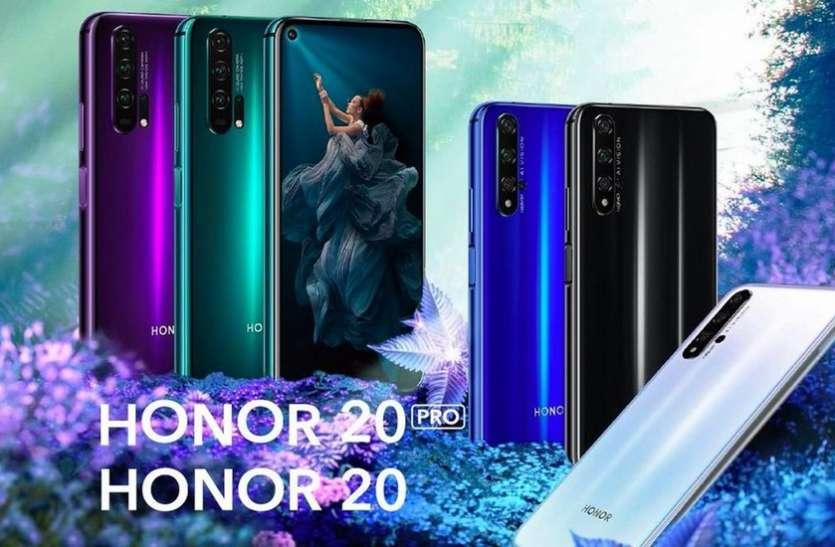 Honor 20, 20 Pro और 20 Lite स्मार्टफोन लॉन्च, जानिए कीमत व फीचर्स
