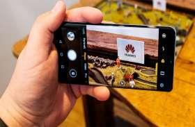 अब प्री-ऑर्डर नहीं कर पाएंगे Huawei के 5G Smartphones, ब्रिटिश कंपनी वोडाफोन ने लगाई रोक