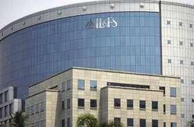 आईएलएंडएफएस मामला: 'रेड' कंपनियों की संख्या बढ़कर 82 हुई, 'ग्रीन' कंपनिया हुईं 55
