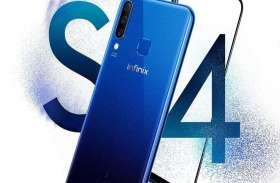 Infinix S4 स्मार्टफोन खरीदने से पहले देखिए Review