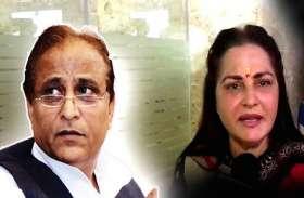 मतगणना से पहले आजम खान और जया प्रदा को लेकर सट्टा बाजार में भारी उतार-चढ़ाव, अब इनकी जीत हुई तय