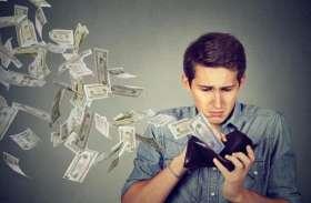 जिन घरों में होते हैं ये 10 काम, वहां कभी नहीं टिकता है पैसा