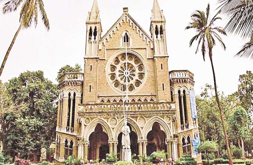 मुंबई यूनिवर्सिटी में विद्यार्थियों के लिए बढ़ेंगी ३३ हजार सीटें, अभी हैं ३.३१ लाख