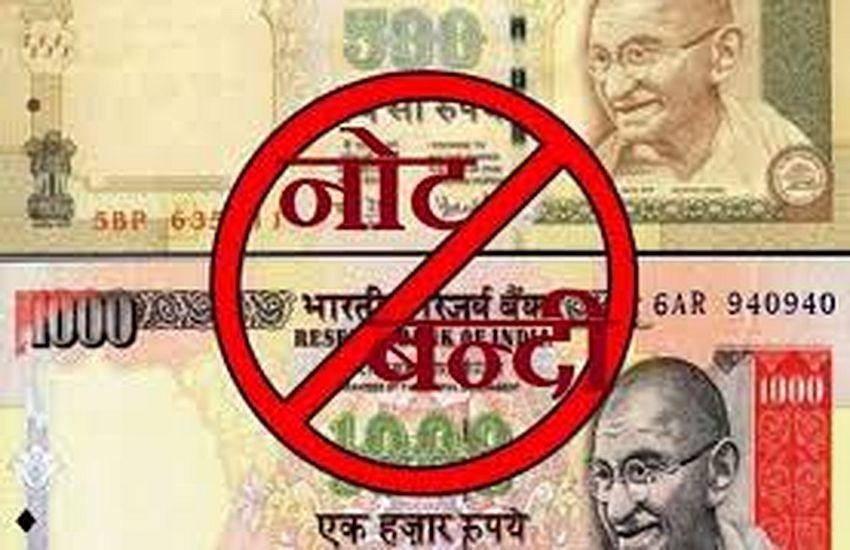 नए पैमानों पर होगा नोटबंदी में जमा रुपयों का सत्यापन