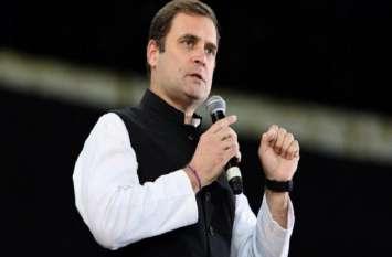 राहुल गांधी ने कार्यकर्ताओं को किया सावधान, 'अगले 24 घंटे हमारे लिए महत्वपूर्ण'