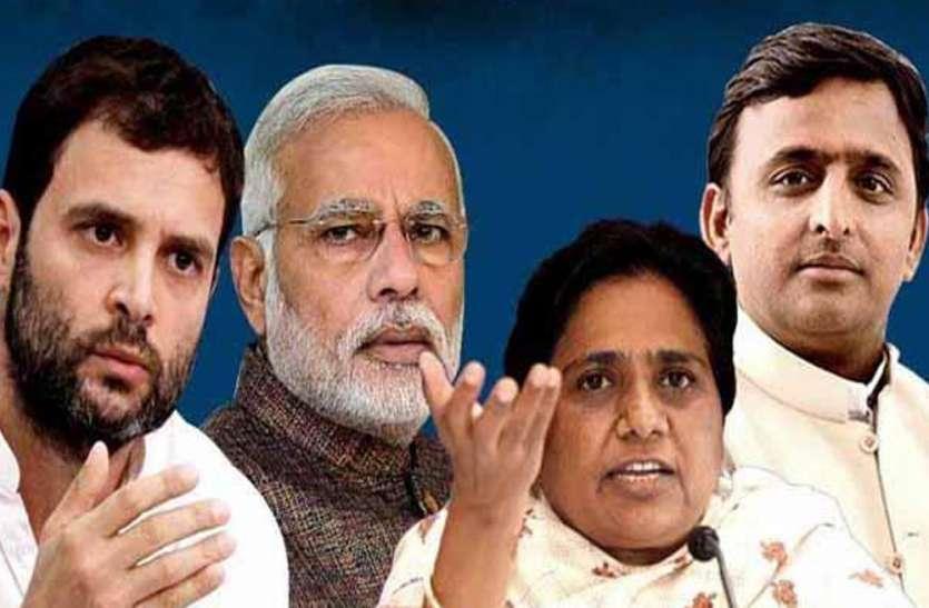 Loksabha Election: बस एक रात की अब कहानी है सारी, यही रात अंतिम-यही रात भारी