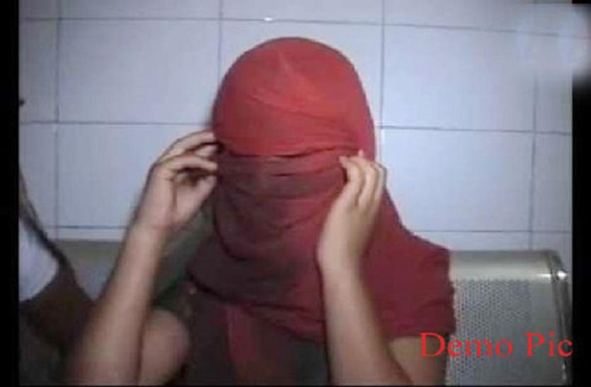 राजस्थान में फिर हुआ गैंगरेप, पहले कमरे में फिर खेत में ले जाकर लडक़ी का बलात्कार