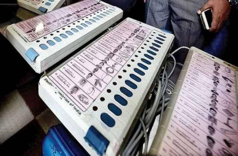 Lokasabha Elecation: मतगणना से पहले दो ईवीएम पर उठ गए सवाल