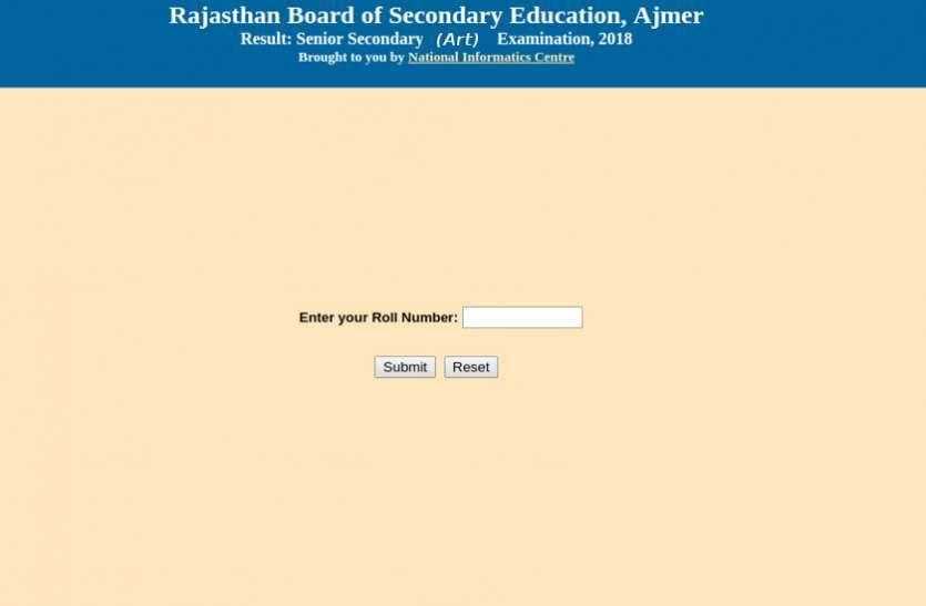 88.21 प्रतिशत रहा जैसलमेर जिले का परिणाम,प्रदेश में 17 वां स्थान
