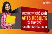 बाड़मेर प्रदेश में छठे स्थान पर, 90.67 प्रतिशत रहा परिणाम