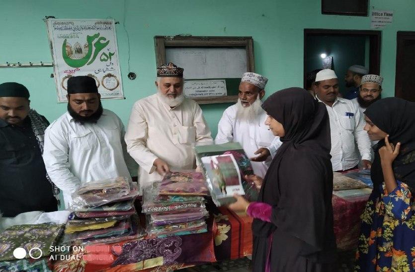 जरूरतमंद महिलाओं और बच्चों को ईद के लिए देते हैं निशुल्क कपड़े