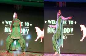 सपना चौधरी के डांस ने गोवा में मचाया धमाल, यूट्यूब पर वायरल हुआ उनका ये वीडियो