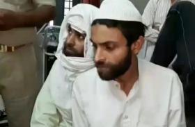 रेलवे स्टेशनों को बम से उड़ाने की धमकी देने वालों को पुलिस ने 8 दिन के रिमांड पर लिया- देखें वीडियो