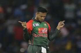 विश्व कप से पहले वनडे आलराउंडरों की सूची में शाकिब पहुंचे टॉप पर, राशिद को किया अपदस्थ