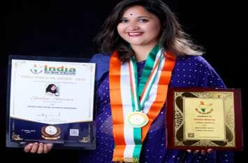 Fashion designer शालिनी शर्मा को India Star Icon Award 2019