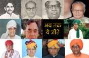 Lok Sabha Election 2019 : नतीजों से पहले जानें सीकर संसदीय सीट के नतीजों का पूरा गणित