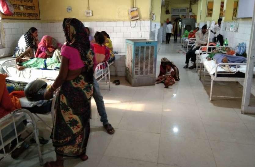 मौसम की मार, सेहत पर भारी, जिला अस्पताल में बढ़ी मरीजों की भीड