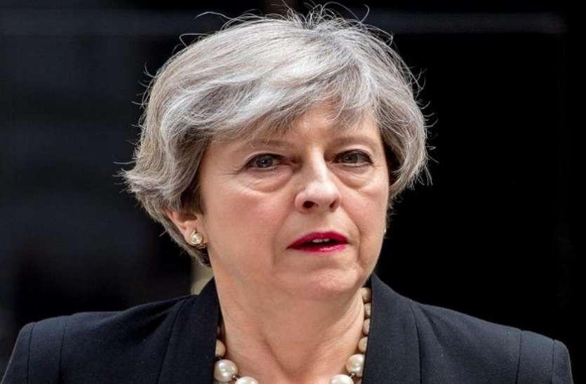 ब्रिटेन: ब्रेक्जिट पर PM थेरेसा मे ने पेश की नई रूपरेखा, सांसद दूसरे रेफ्रेंडम के लिए कर सकते हैं वोट