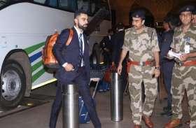 Video: इंग्लैंड के लिए रवाना हुई टीम इंडिया, एयरपोर्ट पर खिलाड़ियों की एक झलक के लिए जुटी भीड़