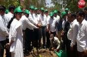 वीडियो....बांसवाड़ा : पौधरोपण एवं सेमिनार के साथ मनाया विश्व जैव विविधता दिवस