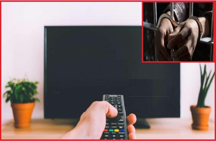 एक टीवी चैनल को न बदलने के चक्कर में बच्चे की गला दबाकर हत्या, जानें पूरा मामला
