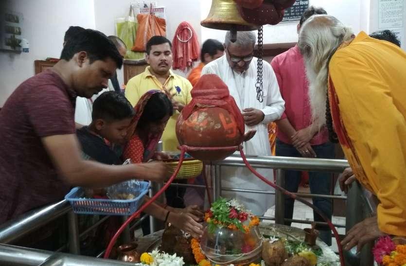 loksabha chunav 2019 : भाजपा प्रत्याशी जनार्दन मिश्रा पहुंचे महामृत्युंजय के दरबार में, मांगा जीत का आशीर्वाद
