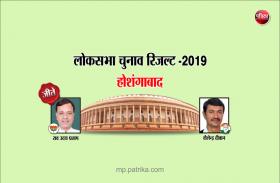 भाजपा के राव की रिकार्ड जीत, कांग्रेस के दीवान को 5 लाख वोटों से अधिक से हराया