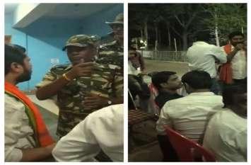 मतगणना का दिन बिलासपुर के लिए तनाव भरा , शाम में कांग्रेस तो रात में भाजपाइयों ने किया विवाद