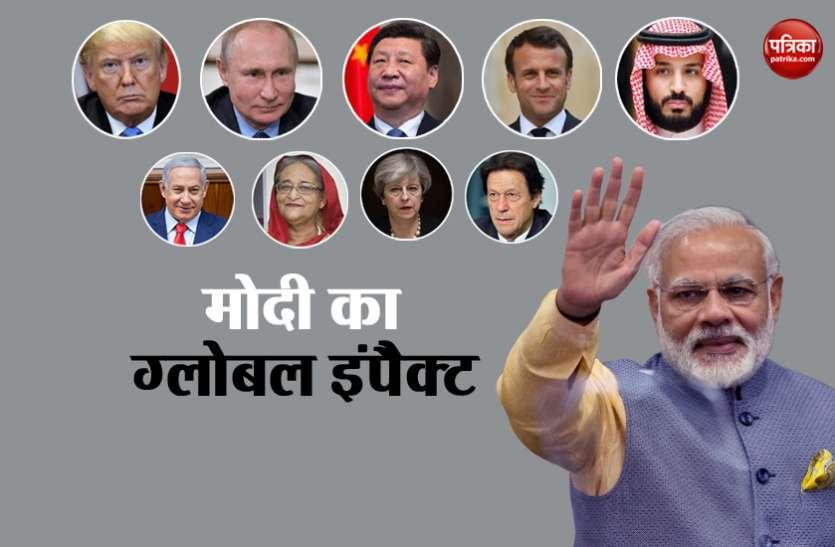 मोदी की जीत का दुनिया पर असर, दक्षिण एशियाई देशों सहित अमरीका और चीन से भी सुधरेंगे रिश्ते