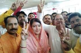 मोदी लहर में भी पार्टी को अपने गांव की पोलिंग नहीं जिता पाए भाजपा के दिग्गज