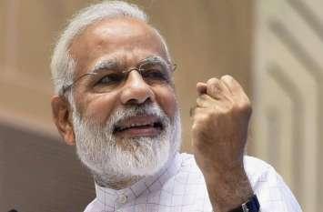 अब प्रधानमंत्री नरेंद्र मोदी नहीं रहे चौकीदार!