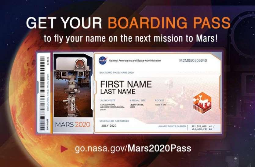 मंगल ग्रह पर जाने की है हसरत तो हो जाइए तैयार, नासा दे रहा है बेहतरीन मौका