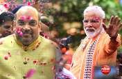 2019 का पूर्ण बहुमत न बन जाए 2022 का सिरदर्द! राम मंदिर और धारा 370 बड़ी चुनौती