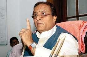 Lok Sabha Result: आजम खान की चेतावनी, भाजपा प्रत्याशी जया प्रदा को जिताया तो अंजाम बुरा होगा