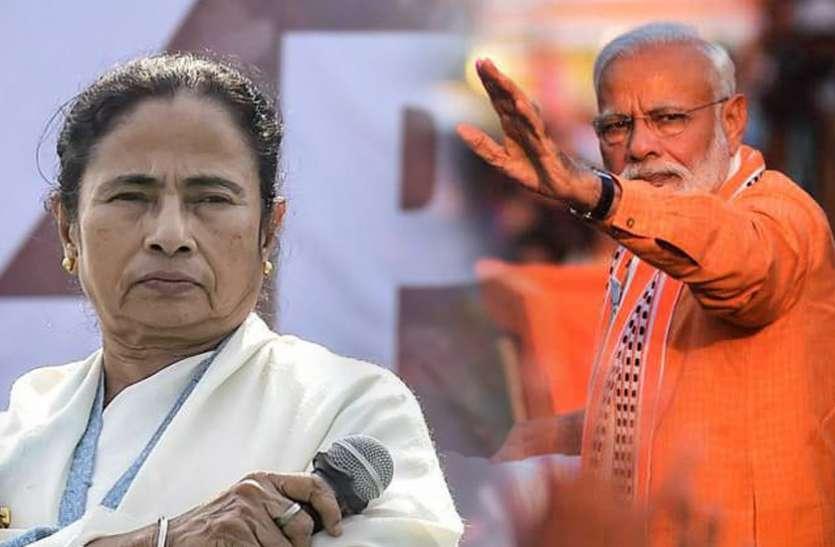 पश्चिम बंगाल नतीजे Live: ममता के गढ़ में मोदी बने 'बंगाल टाइगर', 18 सीटों पर BJP आगे