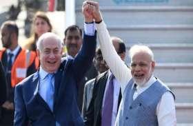 इजरायल के पीएम बेंजामिन नेतन्याहु ने पीएम मोदी को दी जीत की बधाई