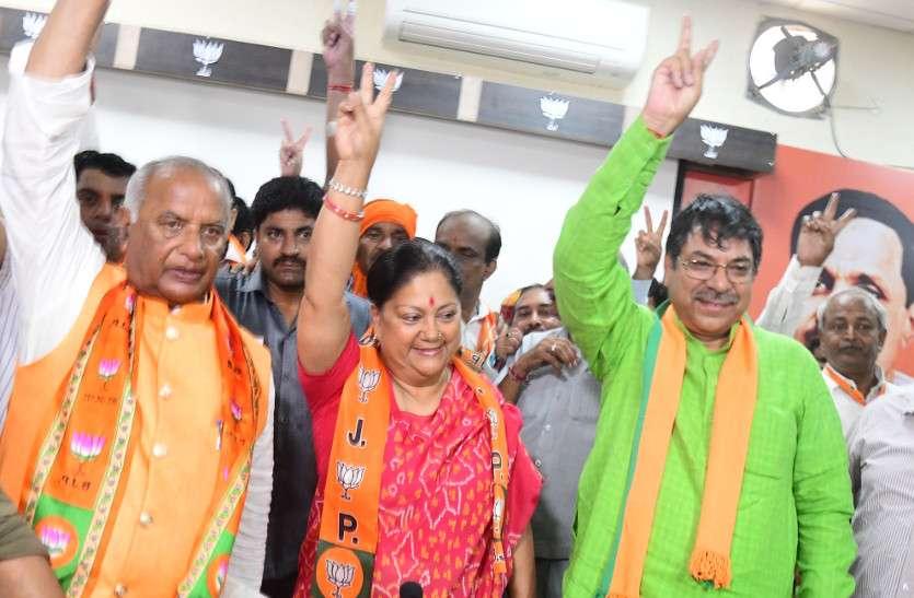 भाजपा की बम्पर जीत पर मदनलाल सैनी बोले-'मोदी है तो मुमकिन है' पर जनता ने लगाई मुहर