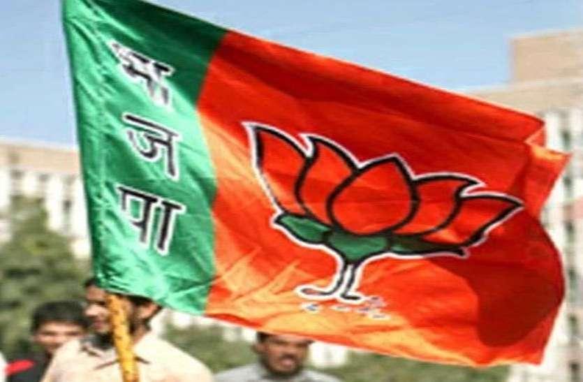भाजपा पदाधिकारियों को दे सकती है प्रदेश में 10 लाख नए पार्टी सदस्य बनाने का टारगेट