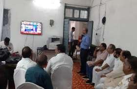 सरगुजा लोकसभा से रेणुका सिंह 69 हजार 564 वोट से आगे, भाजपा दफ्तर में नेताओं की टीवी स्क्रीन पर टकटकी