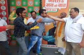 LIVE: राजनांदगांव में BJP के संतोष बढ़ रहे जीत की ओर, कांग्रेस को बढ़त मिलना मुश्किल