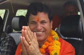 भाजपा की जीत पर खुशी जताई