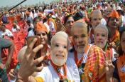 Lok Sabha Election Result 2019 : इस सीट से भाजपा चल रही आगे, दूसरे नम्बर पर गठबंधन
