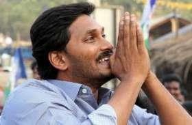 दक्षिण भारत नतीजे Live: आंध्र प्रदेश में चली जगन की आंधी, YSR प्रमुख 30 को लेंगे शपथ