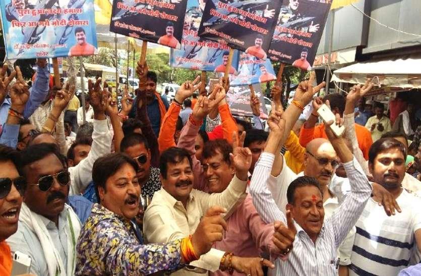 ELECTION RESULTS : भाजपा की 'सुनामी', लीड 3 लाख पार, ढोल-ढमाकों के साथ जश्न शुरू VIDEO
