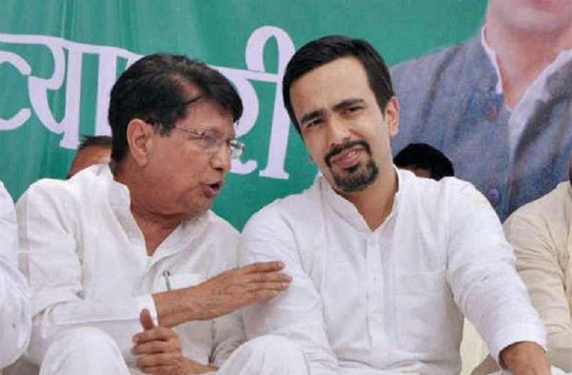 Lok Sabha Result: बागपत में रालोद को झटका, पूर्व प्रधानमंत्री के बेटे और पोते को मिली मात