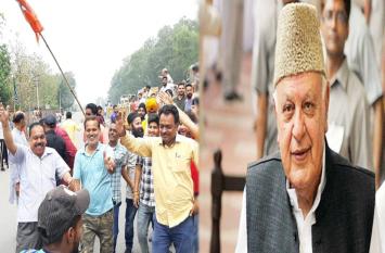 जम्मू, उधमपुर और लदाख में खिला कमल, कश्मीर की तीनो सीटों पर नेशनल कॉन्फ्रेंस ने मारी बाजी